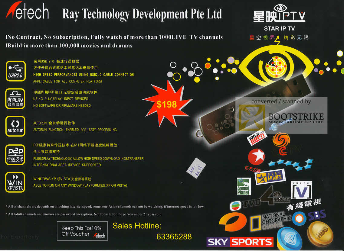 Comex 2009 price list image brochure of ETech Star IPTV USB