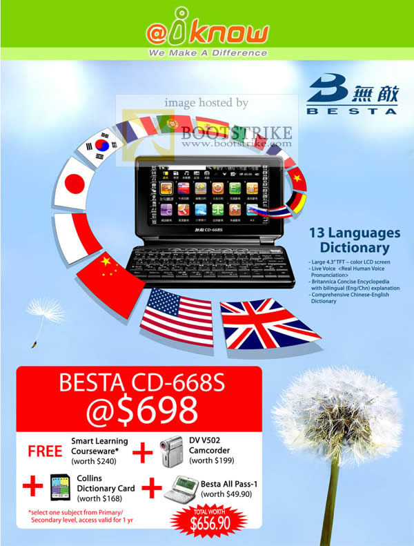 Comex 2009 price list image brochure of IKnow Besta CD-668S Chinese English E-Dictionary