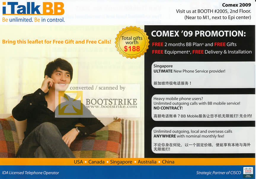 Comex 2009 price list image brochure of ITalkBB IP Phone Service Provider 2