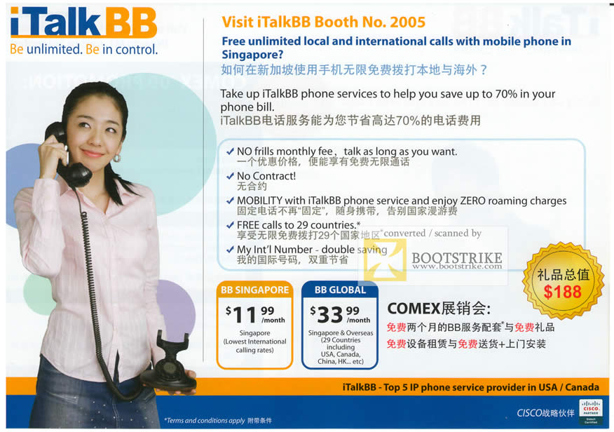 Comex 2009 price list image brochure of ITalkBB IP Phone Service Provider