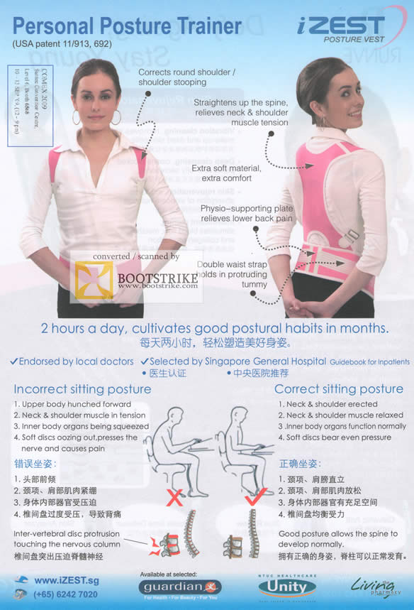 Comex 2009 price list image brochure of IZEST Personal Posture Trainer Vest