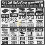 Hard Disk Media Player RMVB HDMI DVR DIVX MPEG