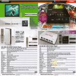 MC HD-300 HD-100 RMVB Media Player