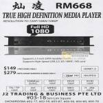 J2 RM668 HD Media Player Real HD MOV MKV AVI