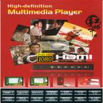 Shining RMVM Real MPEG HD Multimedia Player 2