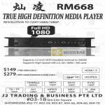 Trading RM668 True HD Media Player