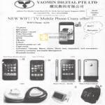 Mobile Phone K599 1309 EG100 EG120
