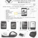 Yaomin Mobile Phone K599 1309 EG100 EG120