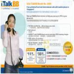 IP Phone Service Provider
