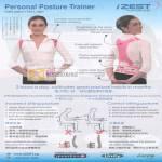 IZEST Personal Posture Trainer Vest
