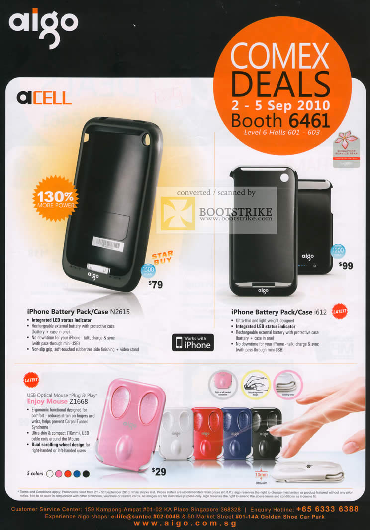 Comex 2010 price list image brochure of Aigo Acell IPhone Battery Pack Case N2615 I612 USB Optical Mouse Z1668
