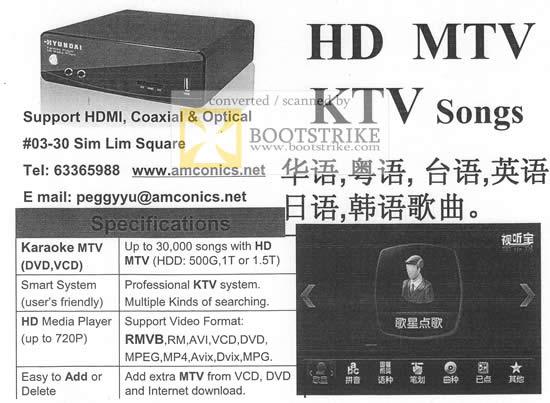 Comex 2010 price list image brochure of Amconics Media Player Karaoke MTV