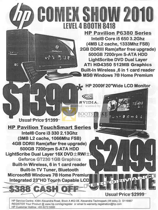 Comex 2010 price list image brochure of Newstead Desktop PCs HP Pavilion P6380 TouchSmart Series