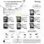 AAAs Com HTC Phones Smart HD2 HD Mini Touch2 Wildfire Desire Legend Trade In