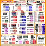 Memory SanDisk SDHC Ultra Extreme M2 Cruzer Blade Slice Compact MS DUO Kingston DDR3 DDR2 DDR1