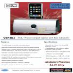 VSP30 I IPod IPhone Compact Speaker Subwoofer