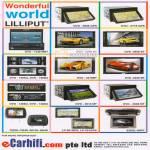Lilliput DVD 2608 GPS 2718 1538 MBT 2248 BT 2658BT 720GL 70HR 928GL 90RF