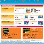 Printing Supplies Photo Paper Glossy Advanced Premium Plus Value Pack