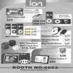 MP5 Player MP4 Wireless Mouse Bluetooth Mini Speakers USB Internet Radio TV Digital Photo Frame