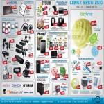 Aiptek Digital Tablet ILuv HugU Evouni Iocell Biome Biocera Bioeyes Yamaha Axioo Denon NAS Earphone Speakers
