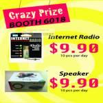USB Internet Radio Speaker