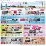 Cybershot Digital Cameras TX9 WX5 TX5 W350 W310 H55 HX5V