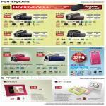 Handycam Camcorders CX550 CX350 XR550 XR150 SR68 SX43 Digital Photo S Frame DPF D75 E73 W