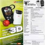 Aiptek 3D I2 HD DV Camcorder Specifications