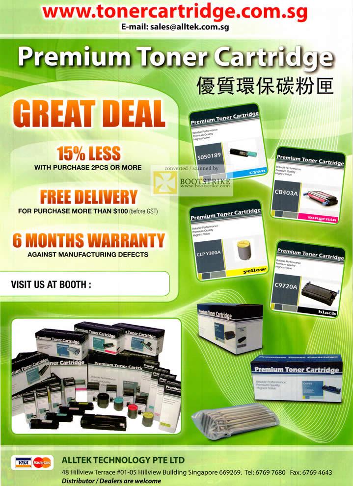 COMEX 2011 price list image brochure of Alltek Premium Toner Cartridge