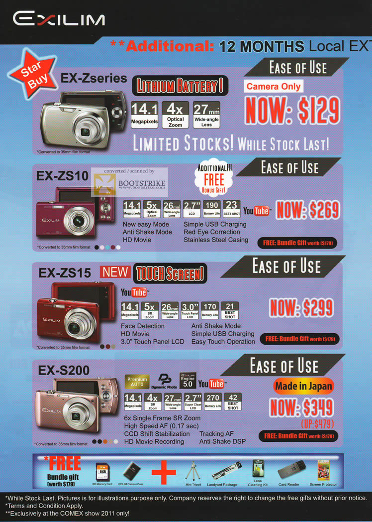 COMEX 2011 price list image brochure of Casio Digital Cameras Exilim ZS10 ZS15 S200