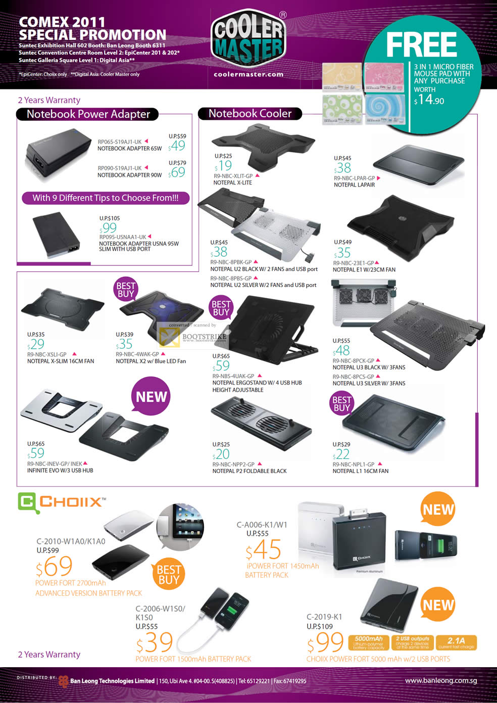 COMEX 2011 price list image brochure of Cooler Master Notebook Power Adapter Cooler Notepal Ergostand U3 E1 X-Lite U2 X2 X-Slim Choiix Power Fort Battery Pack IPower
