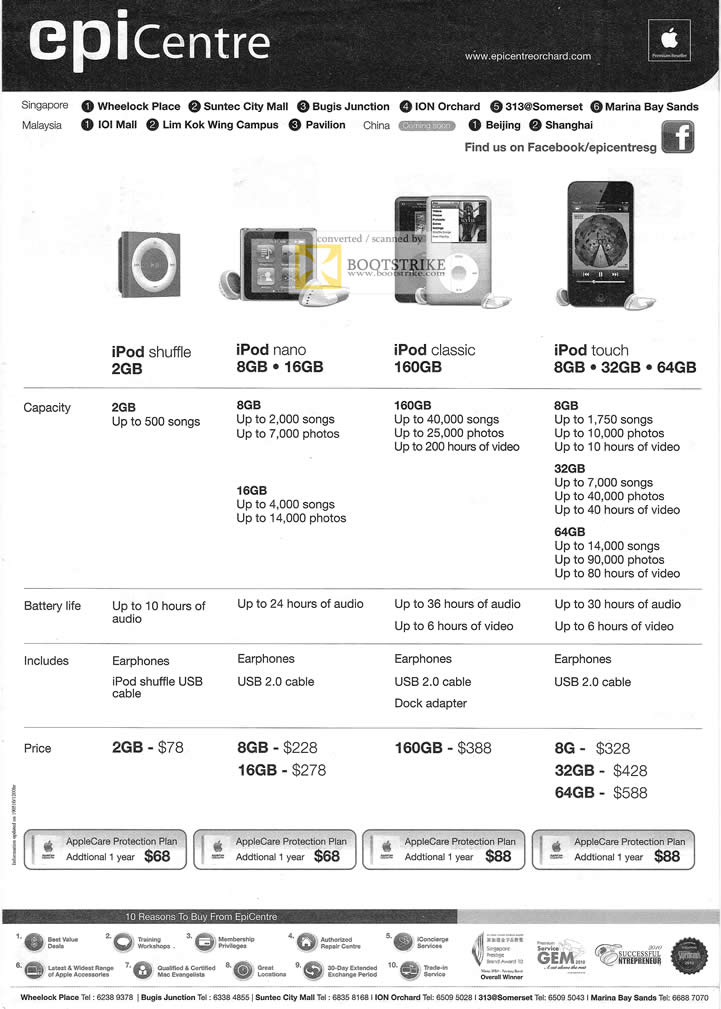 COMEX 2011 price list image brochure of EpiCentre Apple IPod Shuffle Nano Classic Touch