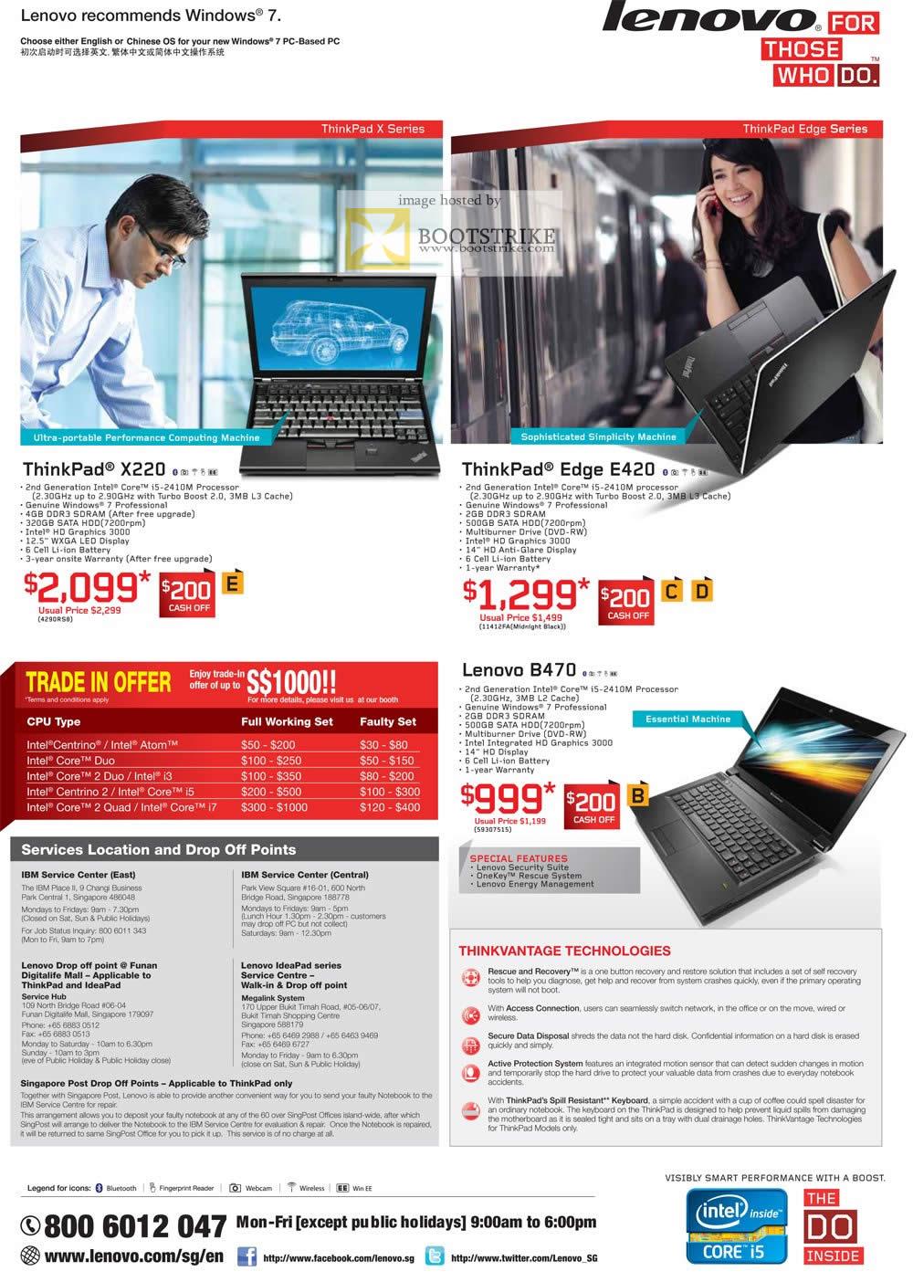COMEX 2011 price list image brochure of Lenovo Notebooks ThinkPad X220 Edge E420 B470 Trade In