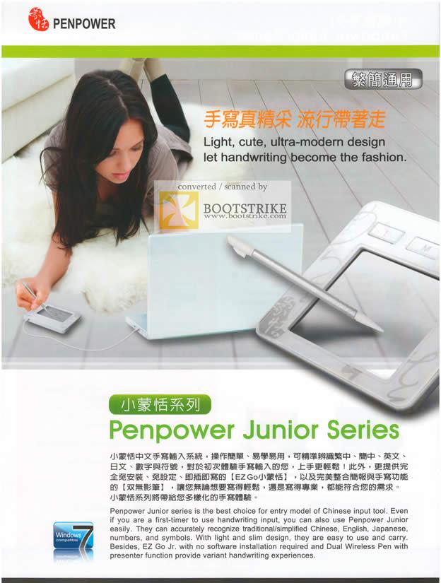 COMEX 2011 price list image brochure of Penpower Junior Series Chinese Input Tool
