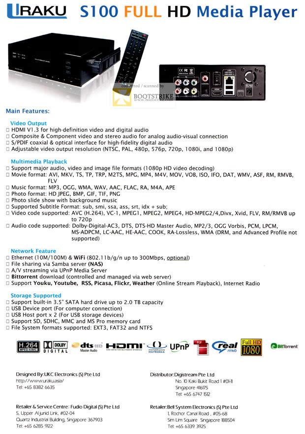 COMEX 2011 price list image brochure of Uraku S100 Media Player HDMI Bittorent USB