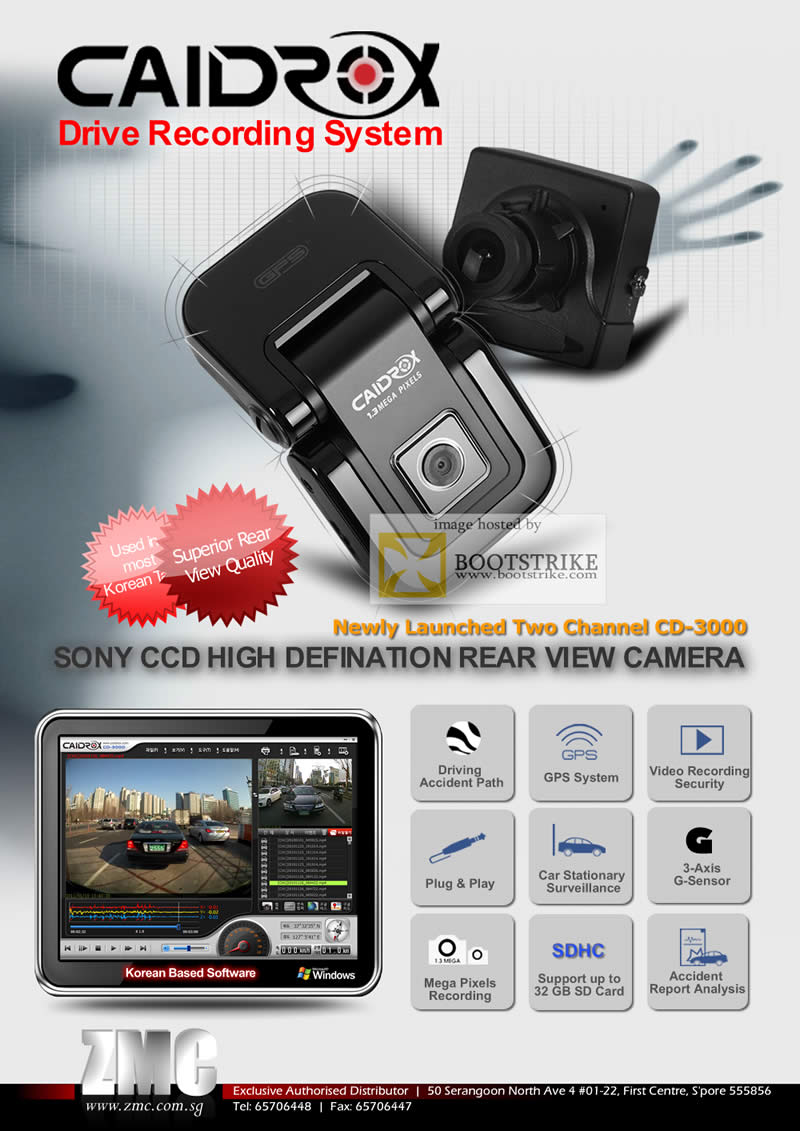 zmc automotive caidrox drive video recording system cd 3000 sony ccd hd rear view camera comex. Black Bedroom Furniture Sets. Home Design Ideas
