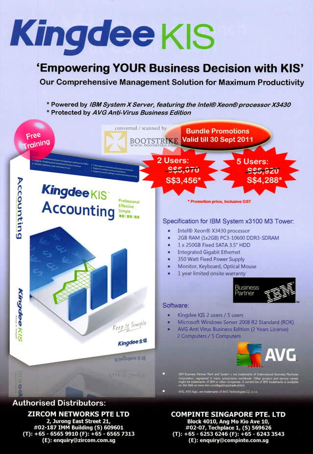 COMEX 2011 price list image brochure of Zircom Kingdee KIS Accounting IBM System X3100 M3 Tower AVG