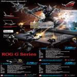 Notebooks ROG G Series G53SW G73SW-3D G73SW-FD