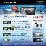 Garmin GPS Nuvi 2575R 3790V 2565 2465 1350 Driving Recorder TV
