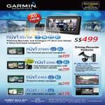 Garmin GPS Nuvi 2575R 3790V 2565 2465 1350 Driving Recorder TV