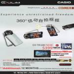 Digital Cameras Exilim EX-TR100