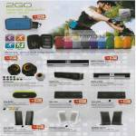SonicGear Speakers 2GO Sonic Pouch SPX 200 Enzo 150SLU Tatoo 202 100 200SL NoW I500 U500 Morro 210Xtra 200 SL WoW