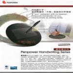 Handwriting Series Recognize Chinese English Korean Pen Computer