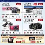 Digital Cameras Cybershot DSC W570 W510 HX100V H70 S-Frame DPF-D830 DPF-XR100
