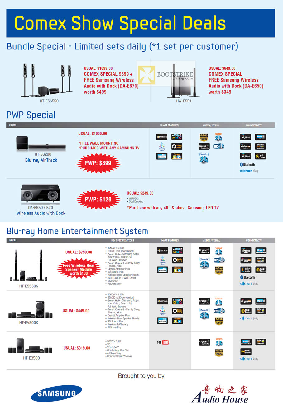 COMEX 2012 price list image brochure of Audio House Samsung Wireless Audio HT-ES6550, HW-E551, Blu-ray Air Track HT-E8200, DA-E550, DA-E570, Home Entertainment System, HT-E3500