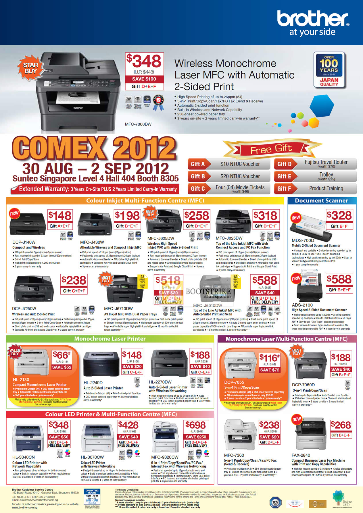 COMEX 2012 price list image brochure of Brother Inkjet Printers DCP-J140W, MFC-J430W J625DW J825DW J6910DW J6710DW J725DW, Laser MFC-7860DW, HL-2240D 2270DW 3040CN 3070CW, 9320CW