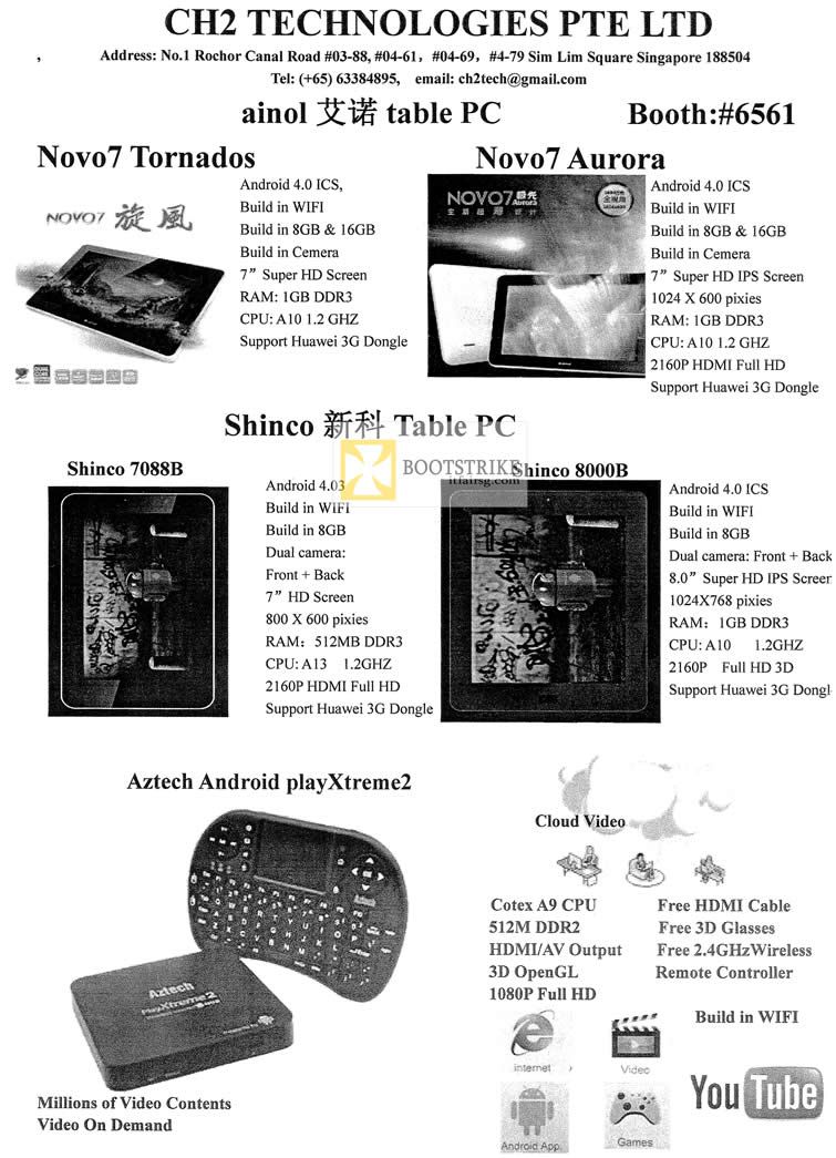 COMEX 2012 price list image brochure of CH2 Tablet Ainol, Novo7 Tornados, Aurora, Shinco 7088B 8000B, Aztech Android PlayXtreme2