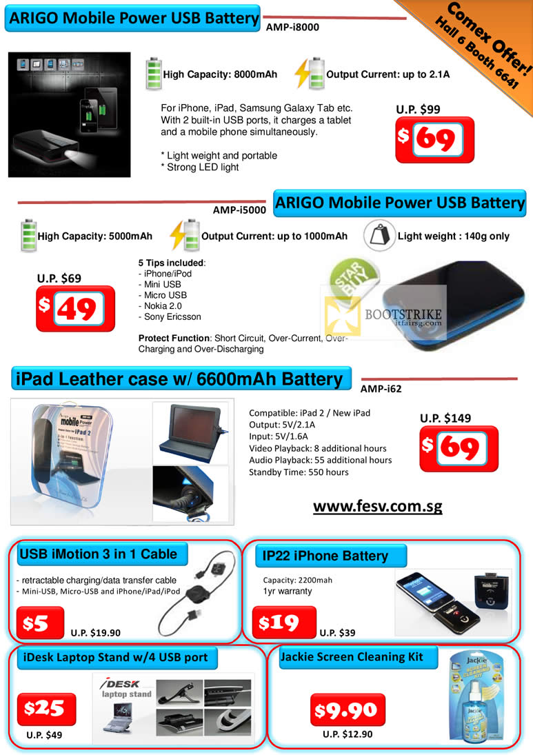 COMEX 2012 price list image brochure of Corbell Arigo Mobile Power USB Battery AMP-i8000, AMP-i5000, IPad Case AMP-i62, Cable, Battery