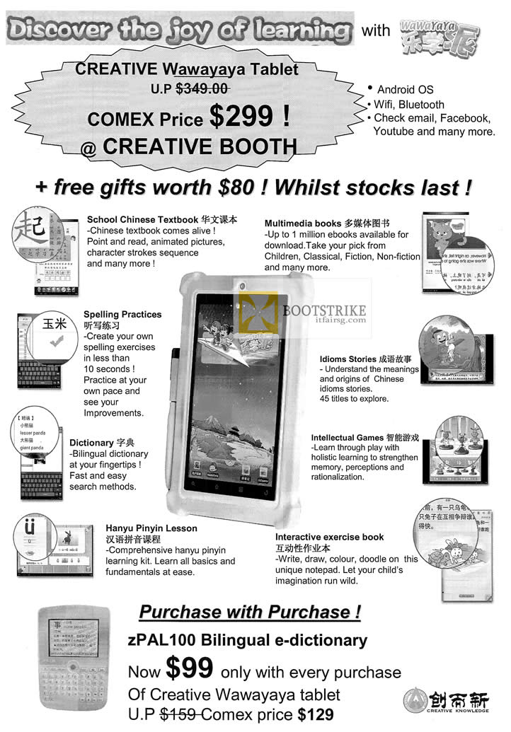 COMEX 2012 price list image brochure of Creative Wawayaya Tablet, Android