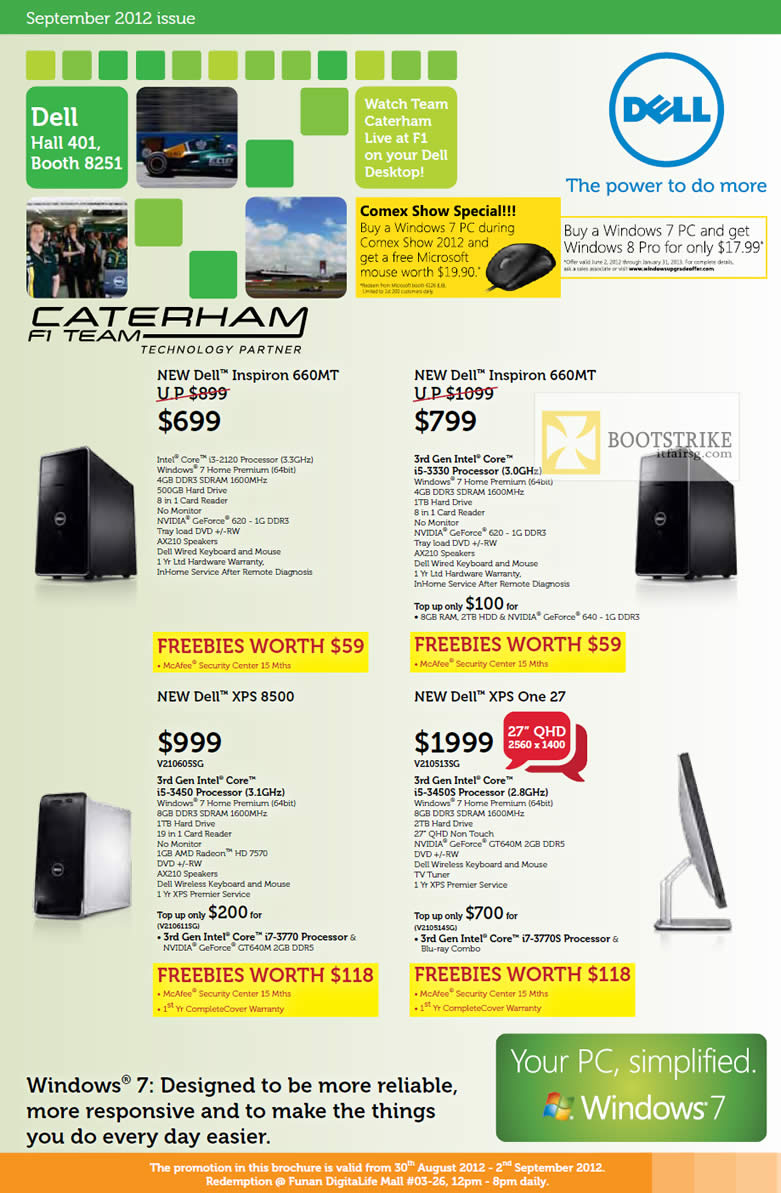 COMEX 2012 price list image brochure of Dell Direct Desktop PC Inspiron 660MT, XPS 8500, XPS One 27 AIO Desktop PC